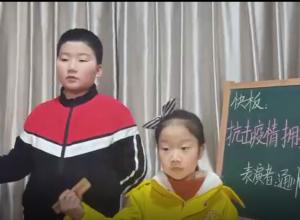 """抗击疫情,拥抱春天 ——通川四小学生表演  快板 """"战""""疫情,为武汉加油"""