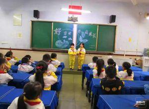 【德育课程】良好习惯   伴我成长 ——通川区第七小学校行为规范养成教育活动报道