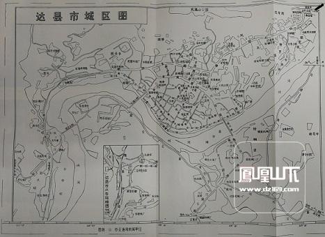 达县市城区图