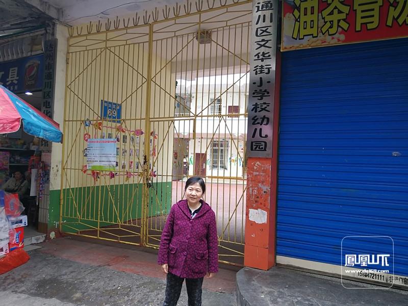 68岁的王大坤介绍她曾经就读的学校.jpg