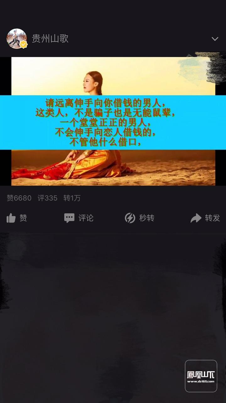 2018041712403561523939344000611.jpg