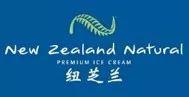全球最顶级冰淇淋品牌空降誉府,邀您共享前所未有的劲爆!303.png