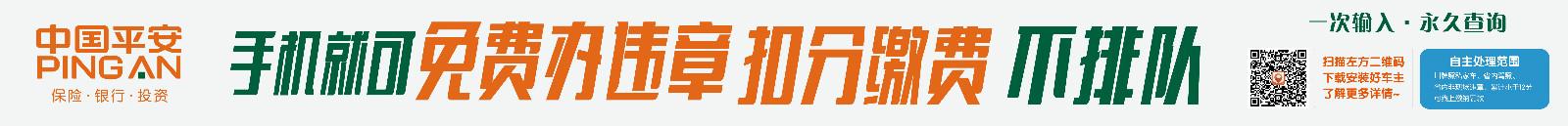 平安宣传_meitu_2.jpg