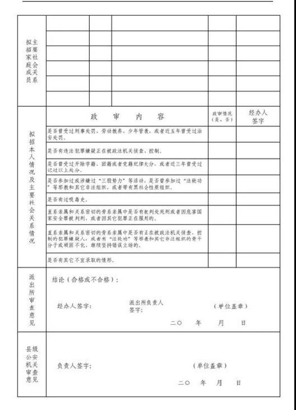 微信图片_20190107092451_副本.jpg