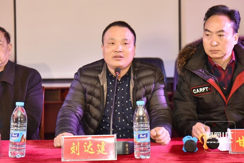 大竹县作家协会召开2018年工作总结暨2019年