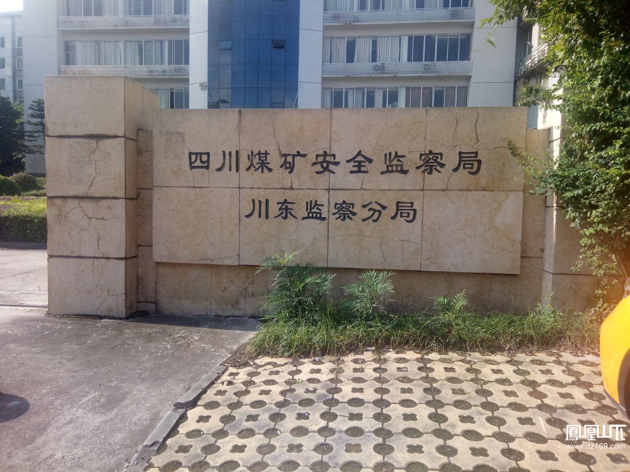 呼叫北京亮剑大竹隐瞒矿难官伞警伞保护伞