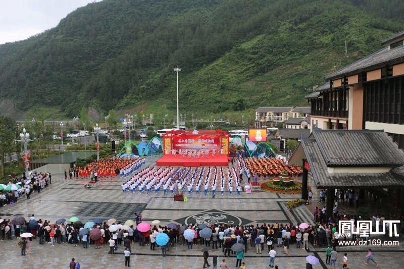 """【庆祝建国70周年】""""巴山幸福路歌舞颂祖国"""