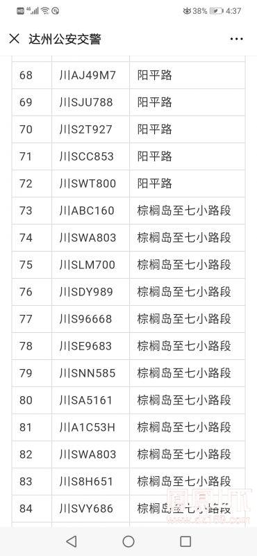 Screenshot_20190719-163731.jpg