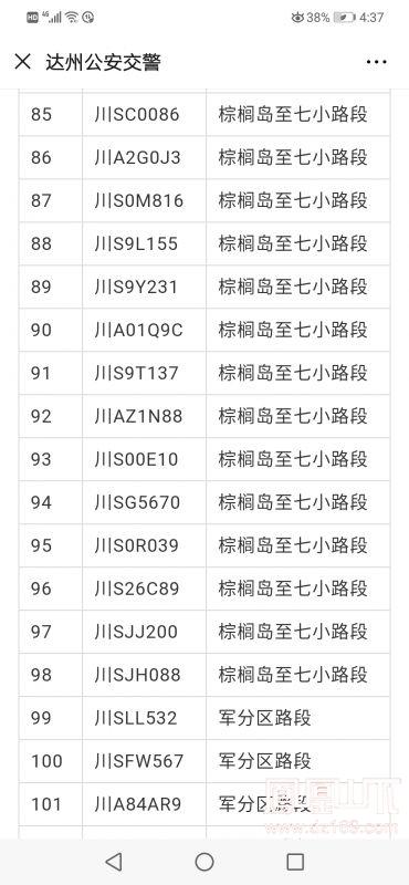 Screenshot_20190719-163741.jpg