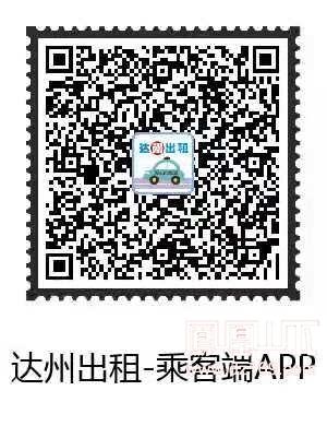 20190810_1250721_1565428520875.jpg