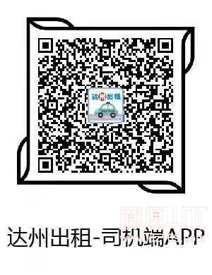 20190810_1250721_1565428520899.jpg