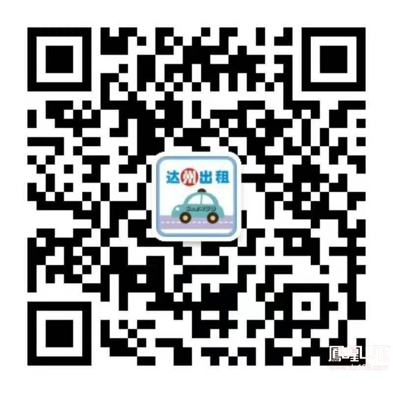 20190810_1250721_1565428520772.jpg