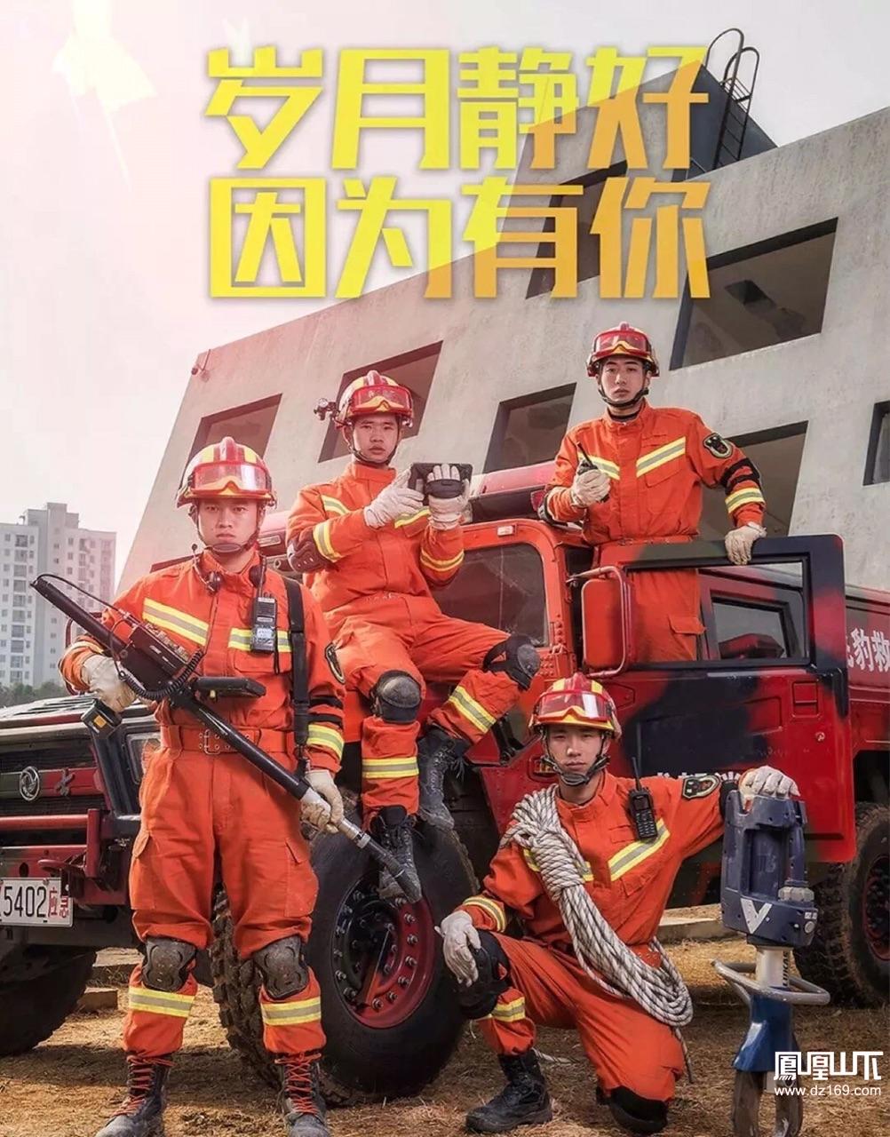 快讯!招录公告来了!四川招录消防员1439人