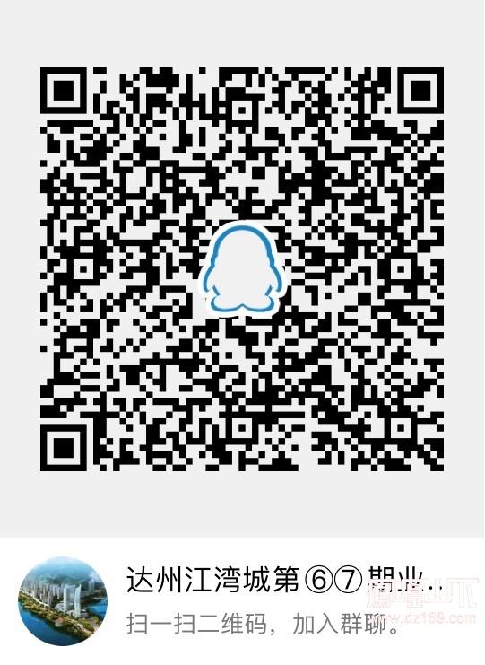 2019100910923671570618045547325.jpg