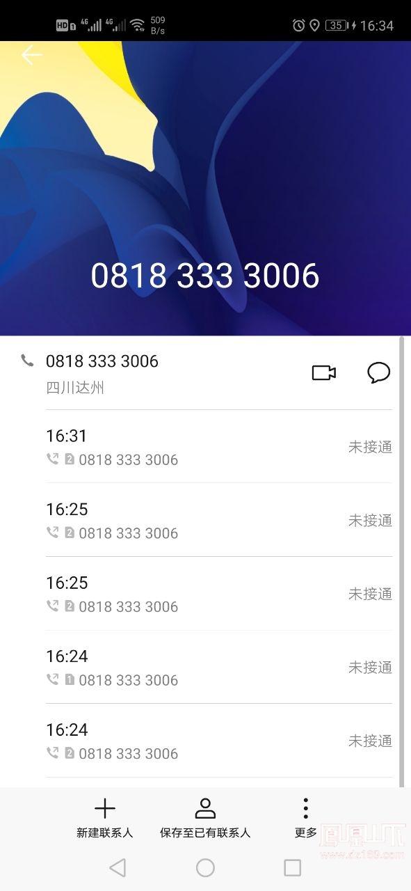 20191028_1300458_1572251869790.jpg