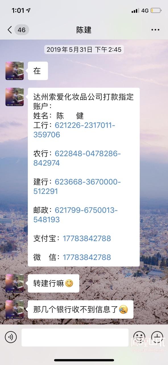 2019110313173041572757450182676.jpg
