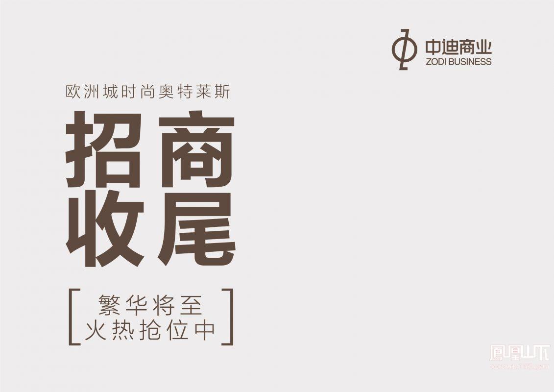 招商收口推文-04.jpg