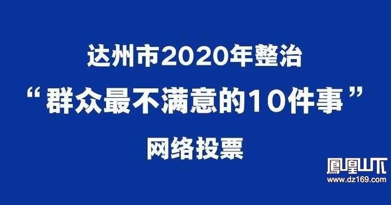 20200110_1321350_1578648968525.jpg