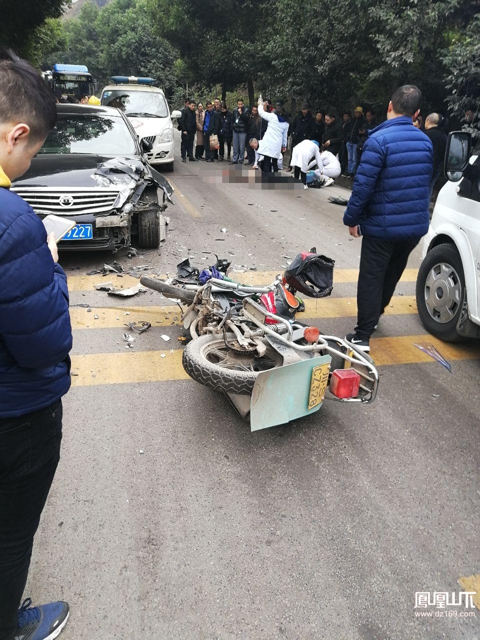 江阳发生车祸
