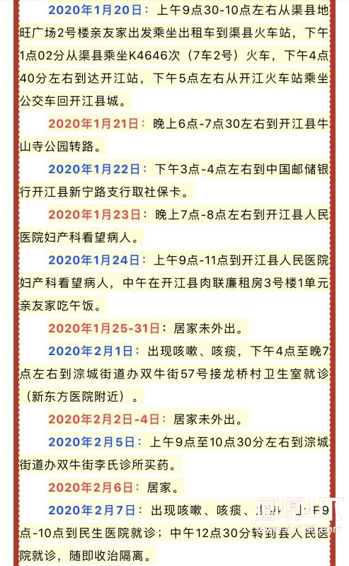 微信图片_20200210105423.jpg