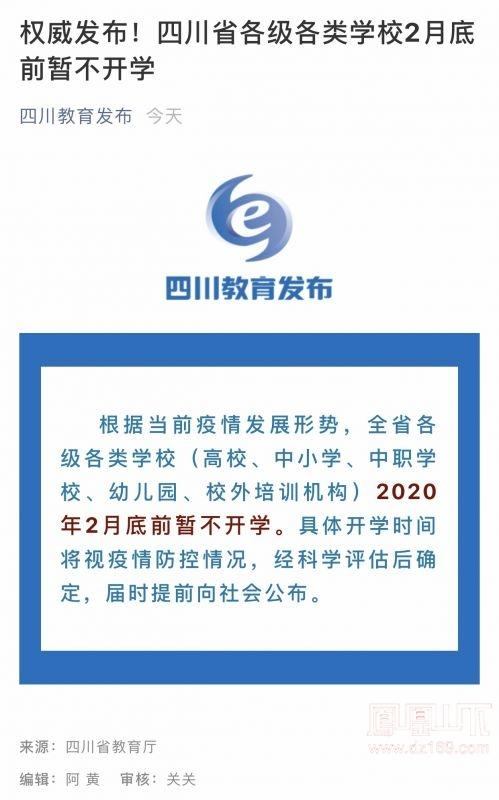 微信图片_20200213175400.jpg