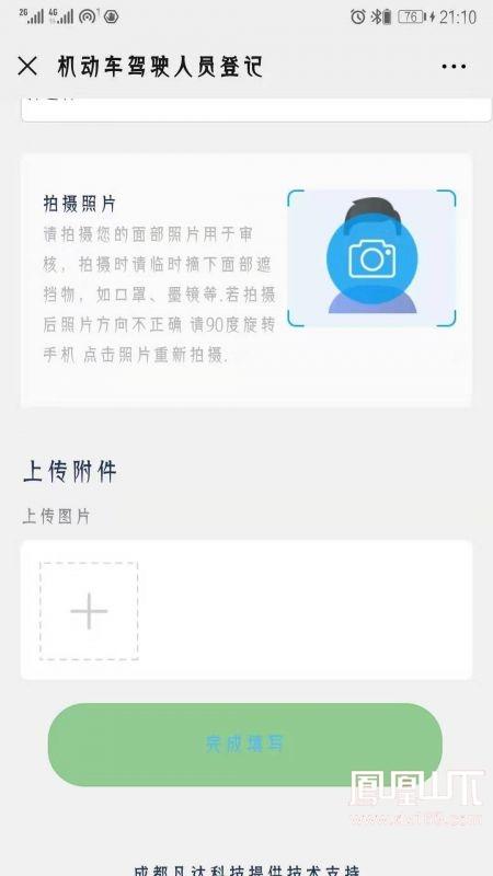 微信图片_20200213211209.jpg