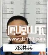 微信图片_20200326175445.jpg