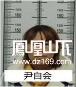 微信图片_20200326175506.jpg