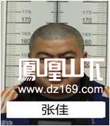 微信图片_20200326175513.jpg