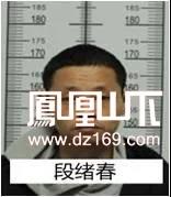 微信图片_20200326175516.jpg