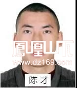 微信图片_20200326175550.jpg
