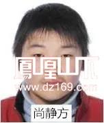 微信图片_20200326175557.jpg