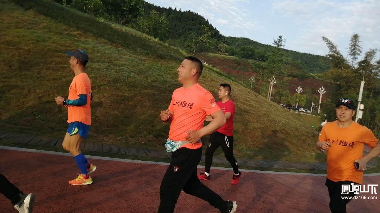 達州益起跑達州跑團聯誼跑步活動圓滿成功