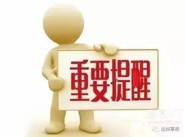 提醒!7月10号开始,达州市宣汉县这条路将进行断道施工,请绕道而行!