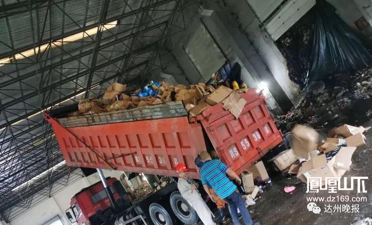 达州发现10多吨,全是假的!你可能也买过