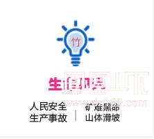 """四川省扫黑除恶专项斗争""""回头看""""第10督导组组长"""