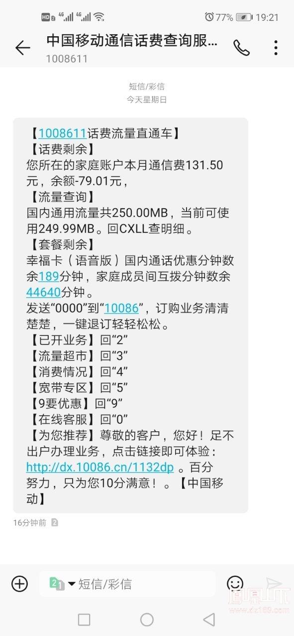 20200802_1318752_1596368234511.jpg