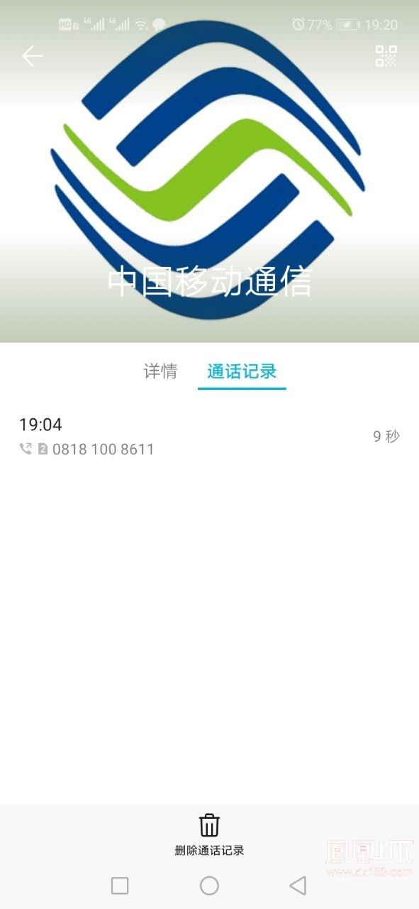 20200802_1318752_1596368234615.jpg