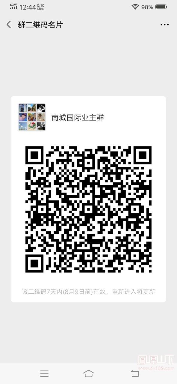 20200803_1288961_1596384528549.jpg