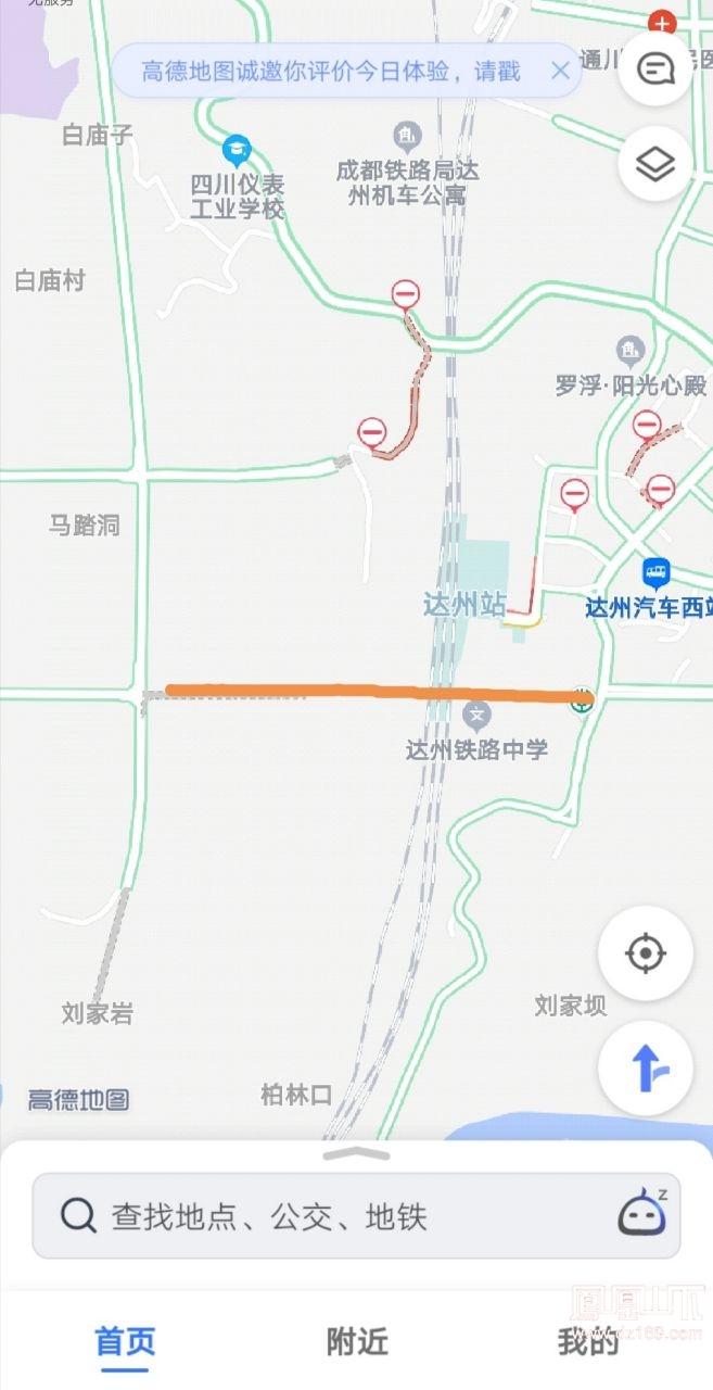 金南大道跨铁路大桥何时重启?