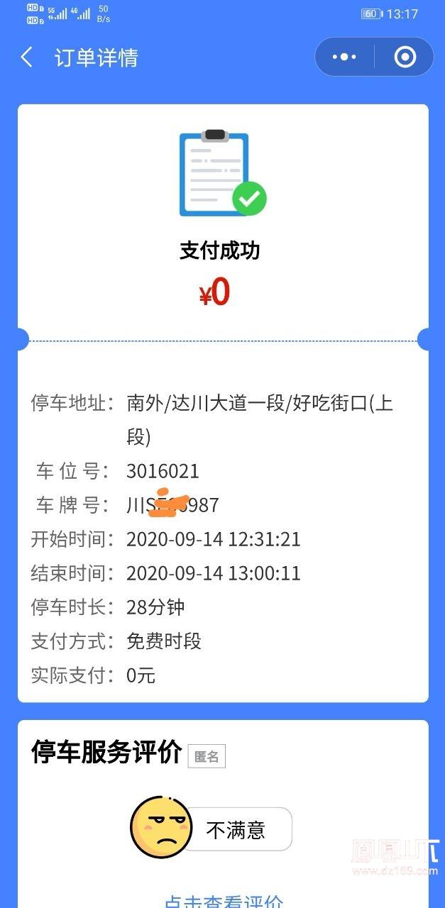 20200914_1021262_1600061245147.jpg