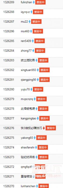 QQ浏览器截图20200925105708.png