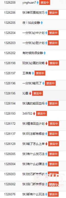 QQ浏览器截图20200925105856.png