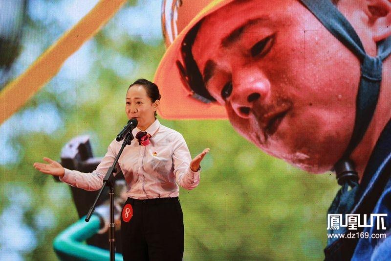 庆祝新中国成立71周年 达州市经信系统举行