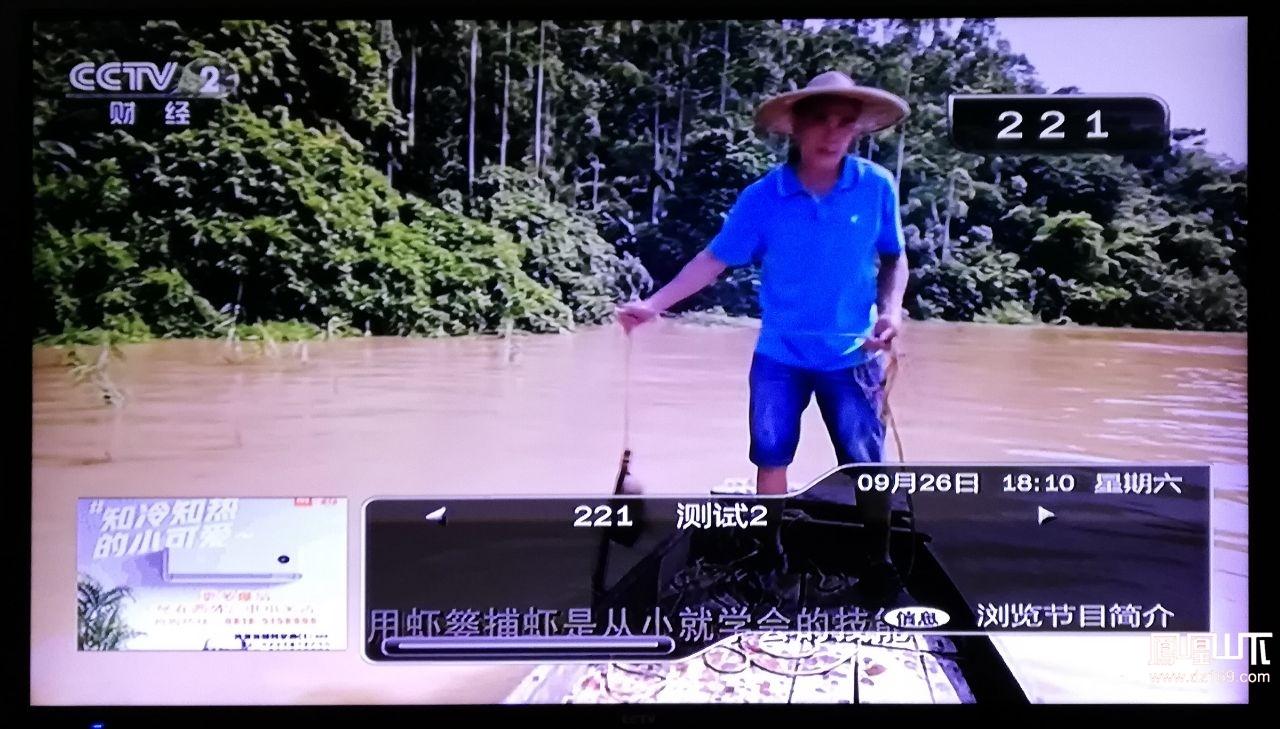 广电221台和223台的凤凰卫视怎么不见了?