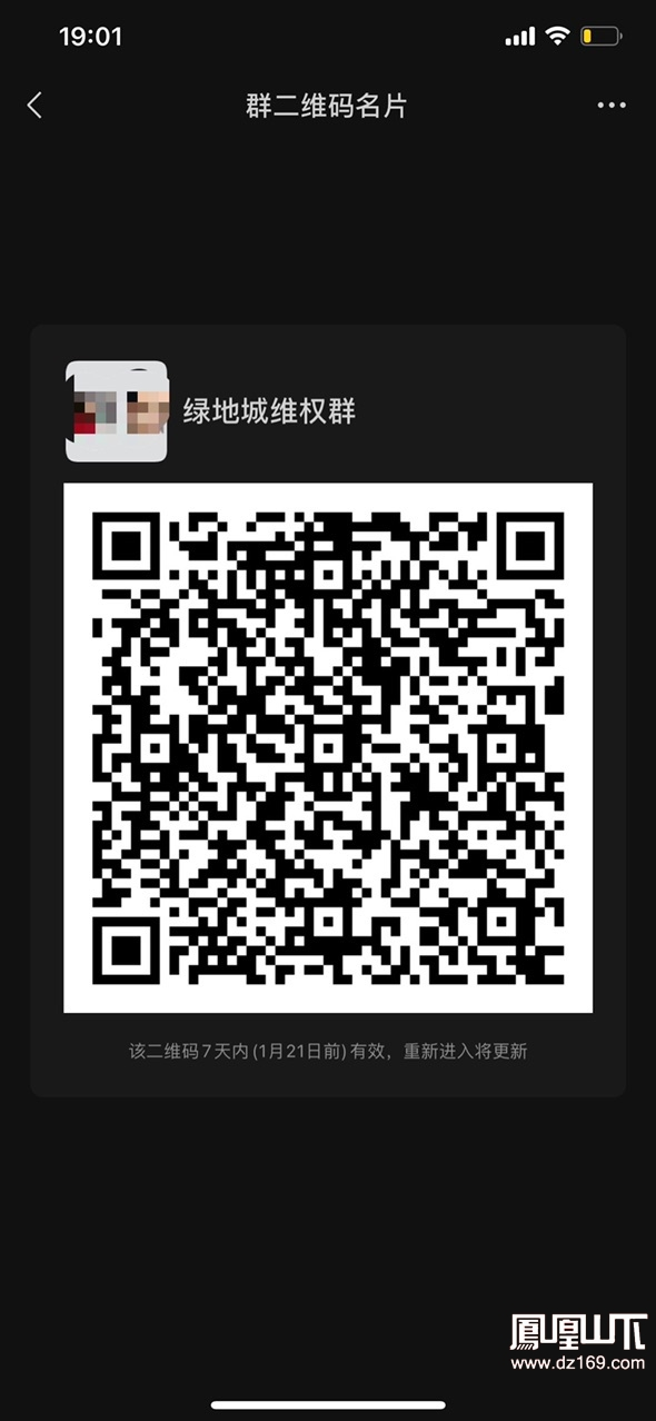 front1_0_Fv221s-368i5N8DFfdO4pEldTlB0.1610623642.jpg