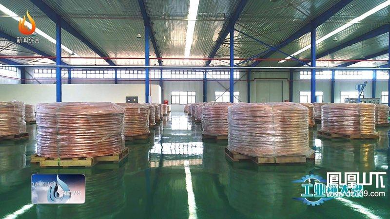 工业强市!达州大力发展铜基新材料产业