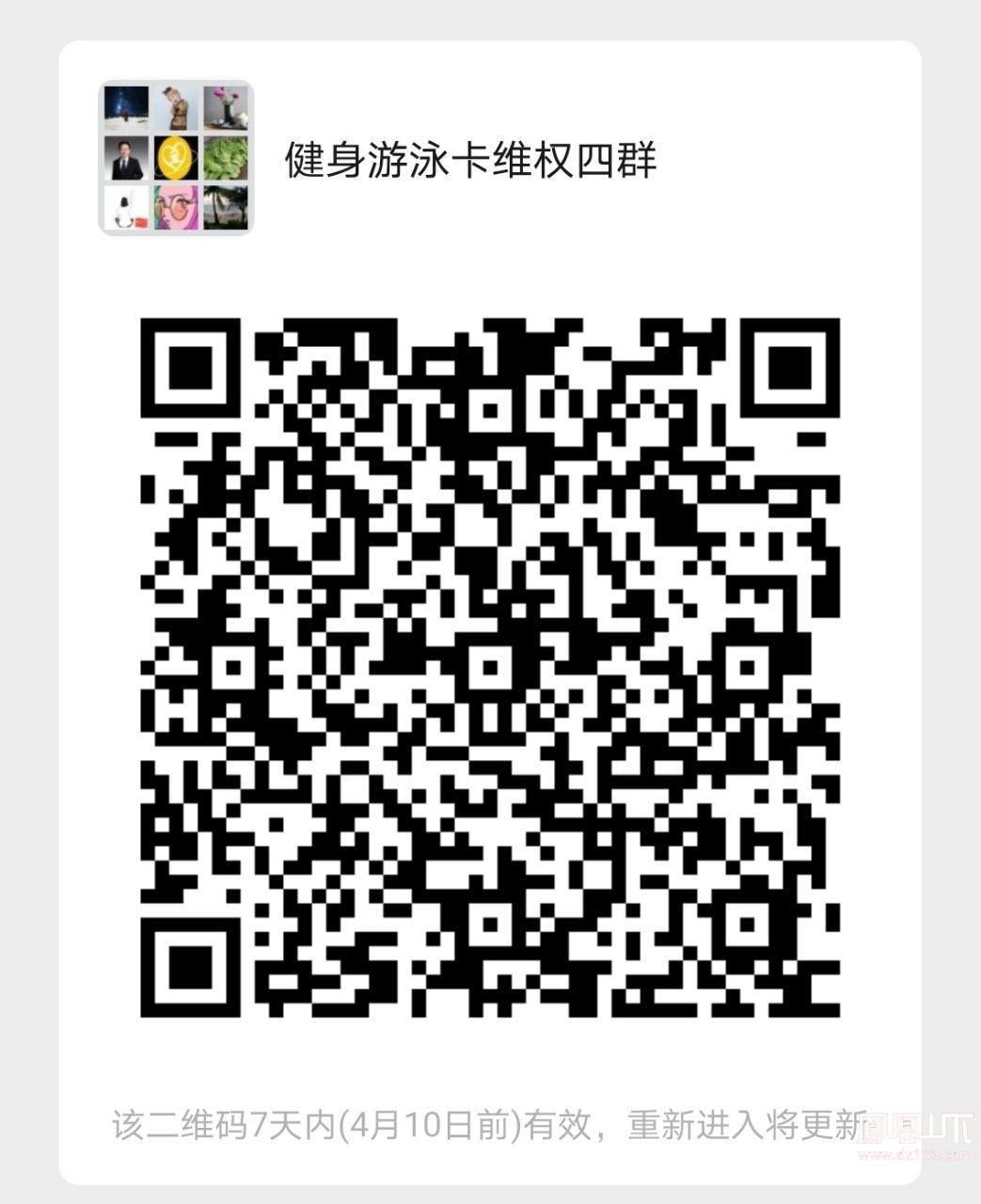 20210403_1336850_1617464237859.jpg