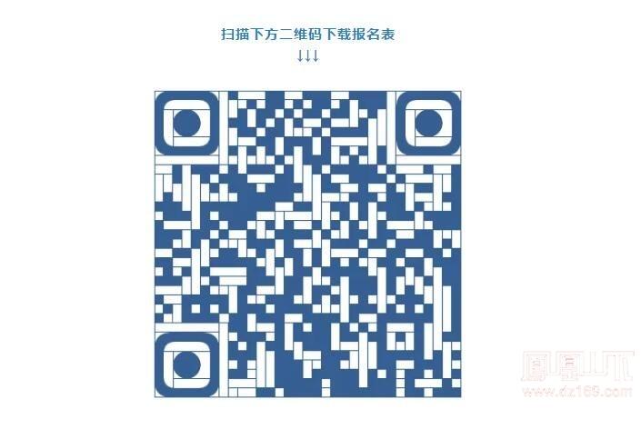 QQ截图20210406155654.jpg