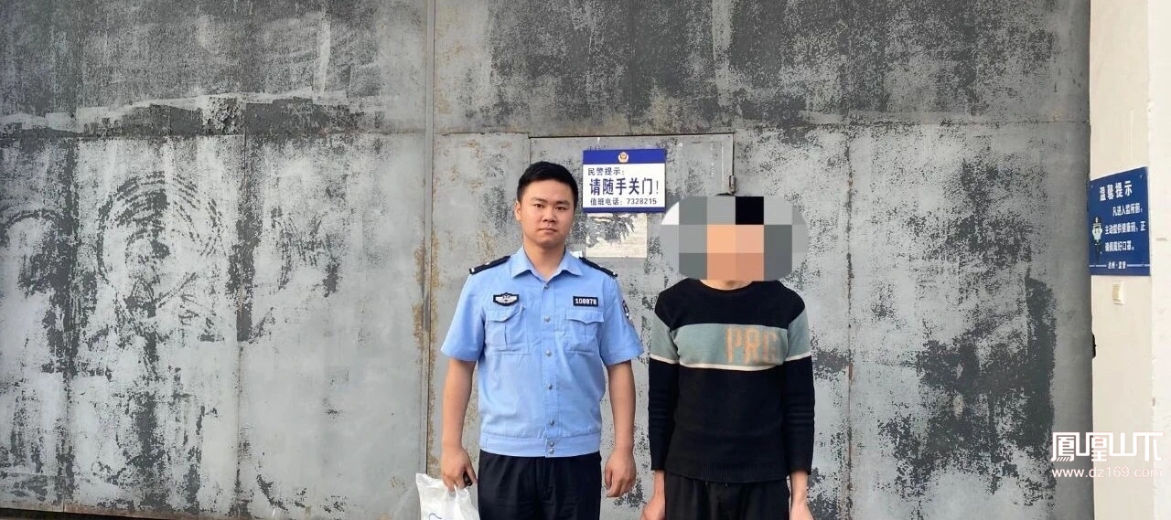 好焦人! 渠县这个34岁男子偷外卖被抓!